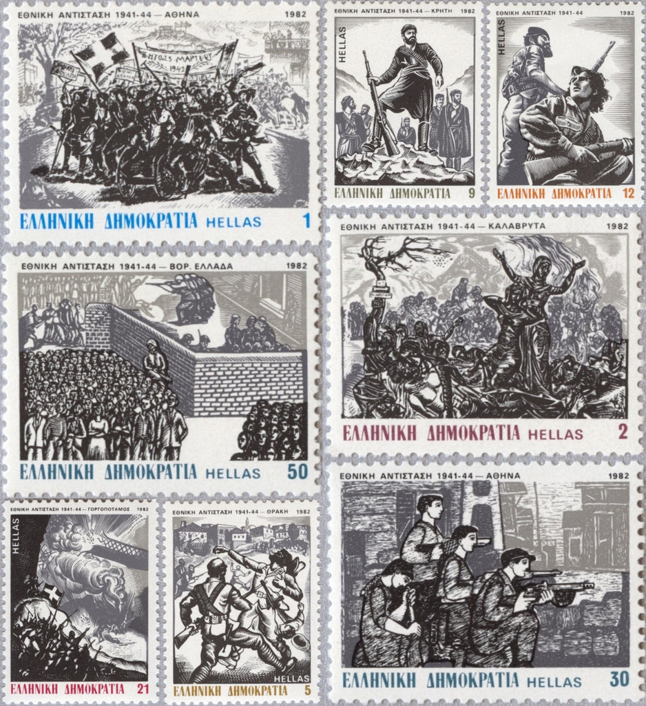 #1436-1443 Greece - National Resistance Movement, 1941-1944 (MNH)