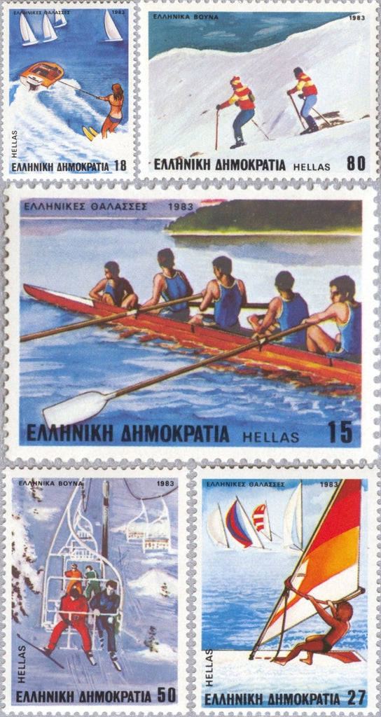 #1454-1458 Greece - Rowing (MNH)