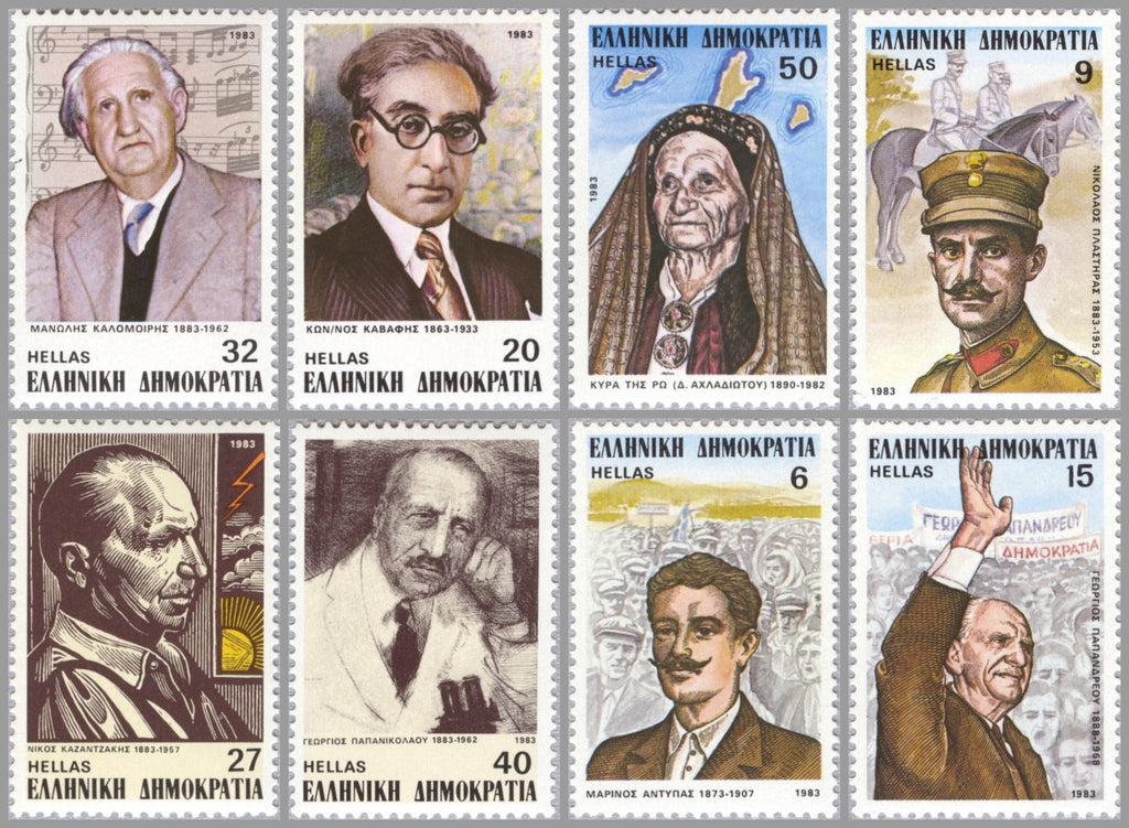#1461-1468 Greece - Famous Greeks (MNH)