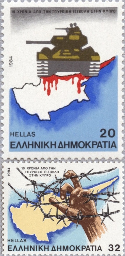 #1500-1501 Greece - Turkish Invasion of Cyprus, 10th Anniv. (MNH)