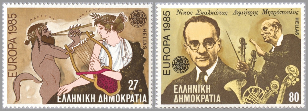 #1518-1519 Greece - 1985 Europa: European Music Year, Set of 2 (MNH)