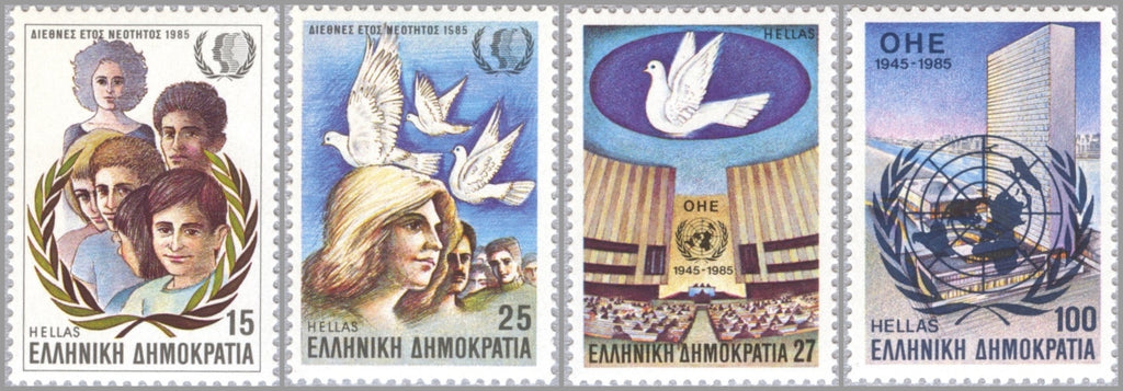 #1536-1539 Greece - Intl. Youth Year, UN 40th Anniv. (MNH)