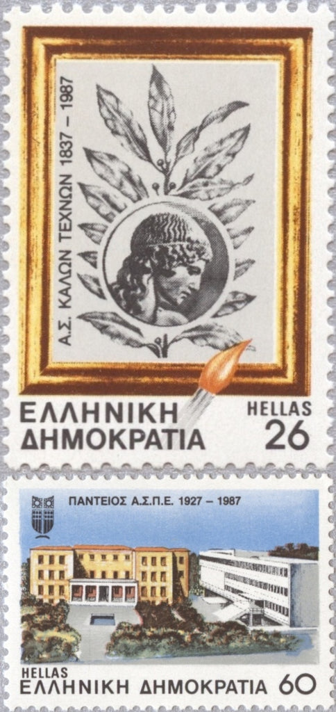 #1603-1604 Greece - Engraving by Yiannis Kephalinos, Panteios School (MNH)