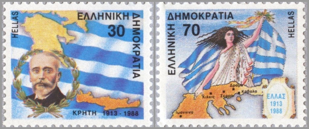 #1632-1633 Greece - Union of Crete and Greece (MNH)