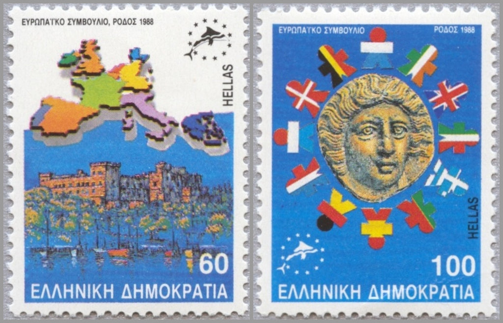 #1649-1650 Greece - Council of Europe, Rhodes (MNH)
