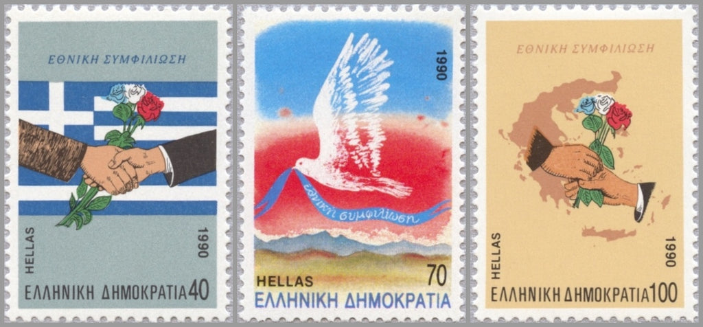 #1680-1682 Greece - Natl. Reconciliation (MNH)
