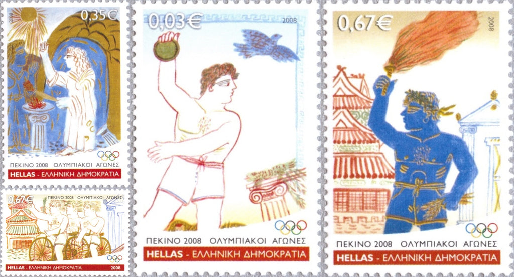 #2340-2343 Greece - 2008 Summer Olympics, Beijing (MNH)