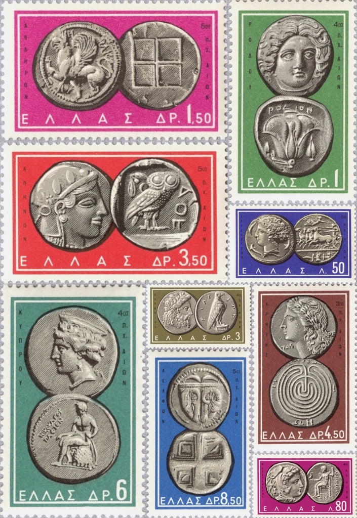 #750-758 Greece - Coin Types of 1959 (MNH)