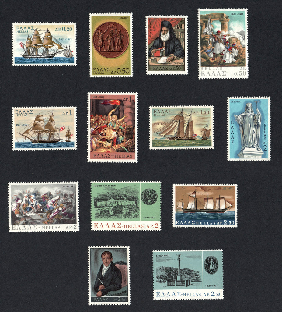 #1005-1026 Greece - 150th Anniv. of Greece's Uprising Against the Turks, Set of 22 (MNH)