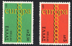#1029-1030 Greece - 1971 Europa: Chain, Common Design Type (MNH)