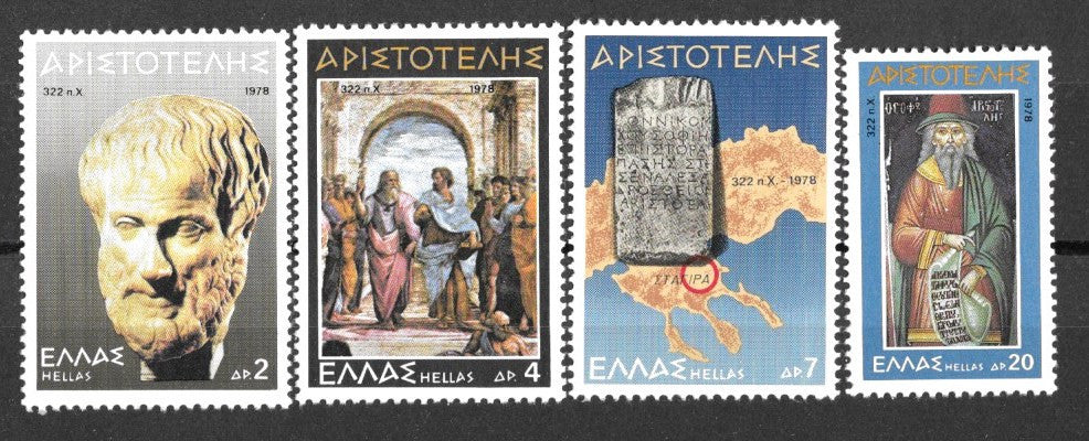 #1257-1260 Greece - Aristotle (MNH)