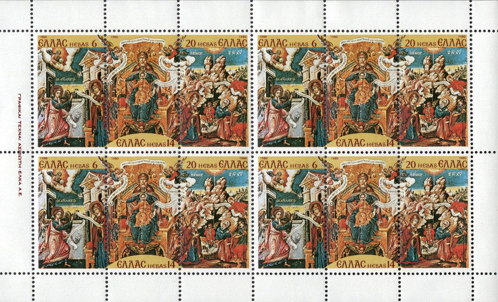 #1381a Greece - 1980 Christmas M/S (MNH)