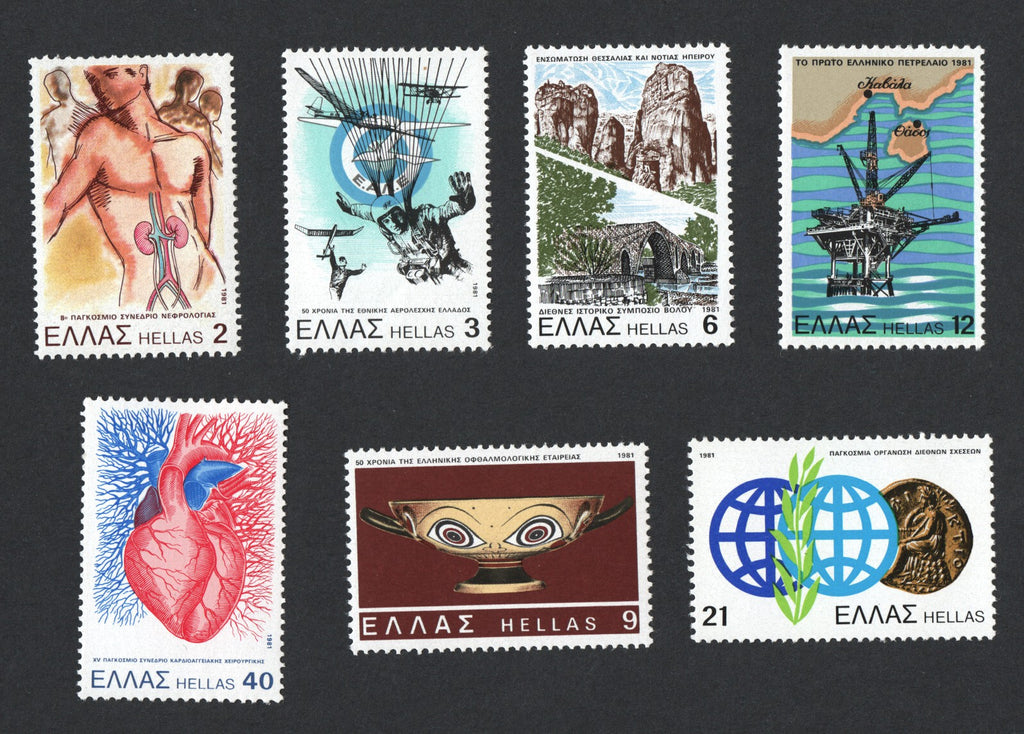 #1390-1396 Greece - 8th Intl. Nephrology Conference (MNH)