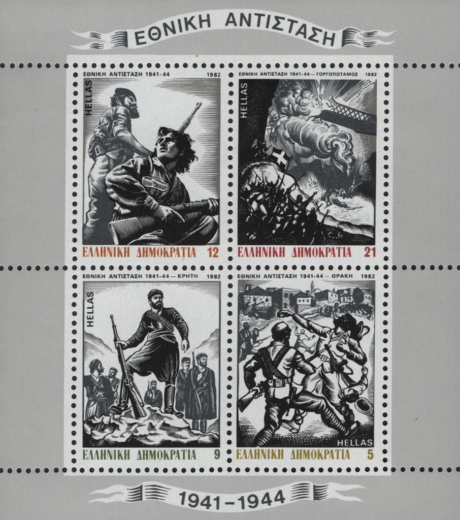 #1441a Greece - National Resistance Movement (1941-1944) S/S (MNH)