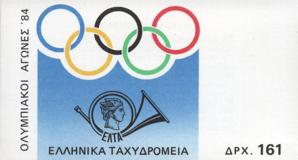 #1499a Greece - 1984 Summer Olympics, Complete Booklet (MNH)