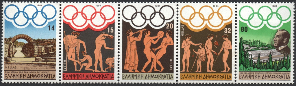 #1499a Greece - 1984 Summer Olympics, Strip of 5 (MNH)