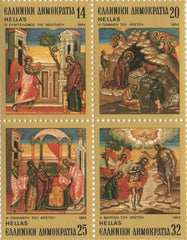 #1509-1512 Greece - 1984 Christmas, Block of 4 (MNH)