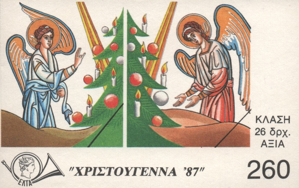 #1615a Greece - 1987 Christmas, Complete Booklet (MNH)