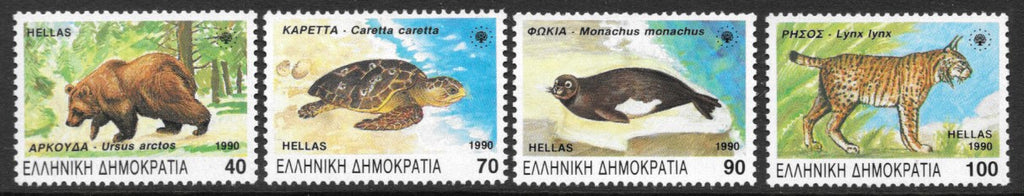 #1674-1677 Greece - Rare and Endangered Species (MNH)