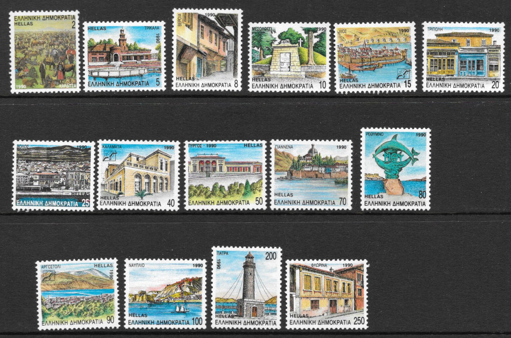 #1685-1699 Greece - Department Seats (MNH)