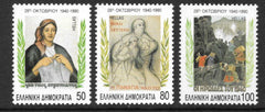 #1706-1708 Greece - Greco-Italian War, 50th Anniv. (MNH)