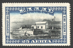 #232 Greece - Union of Crete with Greece (MNH)