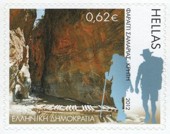 #2543A-3543B Greece - 2012 Nature Tourism, Booklet Stamps (MNH)
