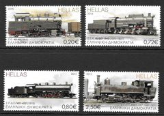 #2674-2677 Greece - 2015 Locomotives of Greek Railways (MNH)