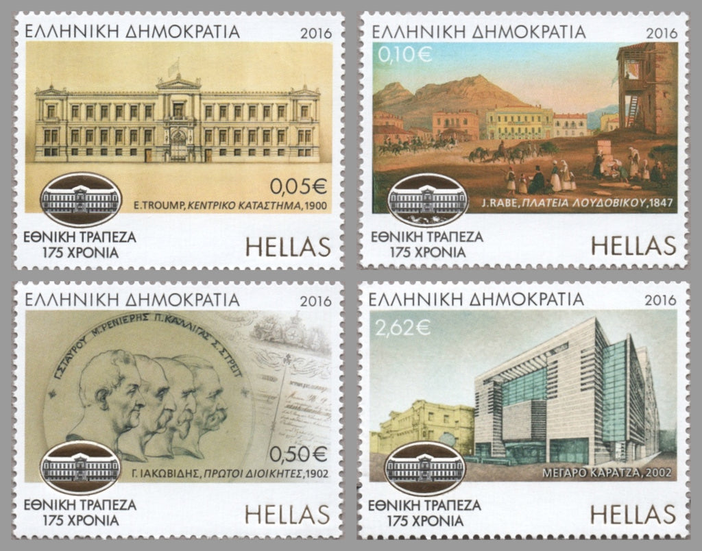#2725-2728 Greece - National Bank of Greece, 175th Anniv., Set of 4 (MNH)