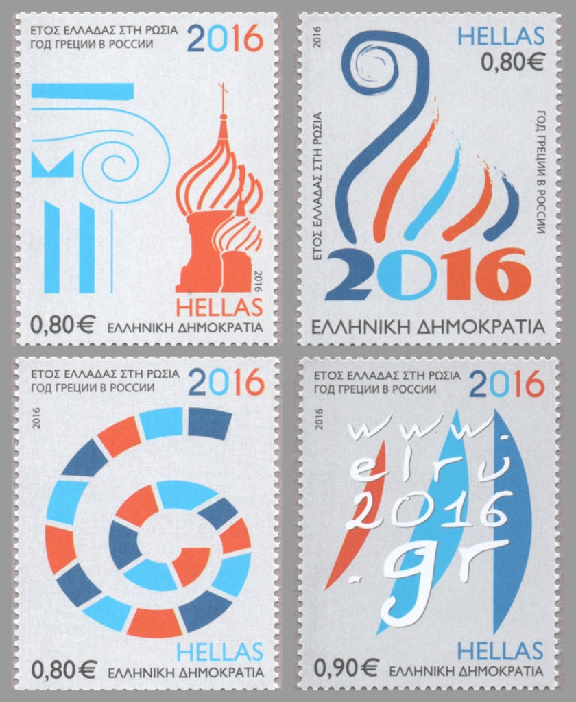 #2729-2732 Greece - Year of Greece in Russia, Set of 4 (MNH)
