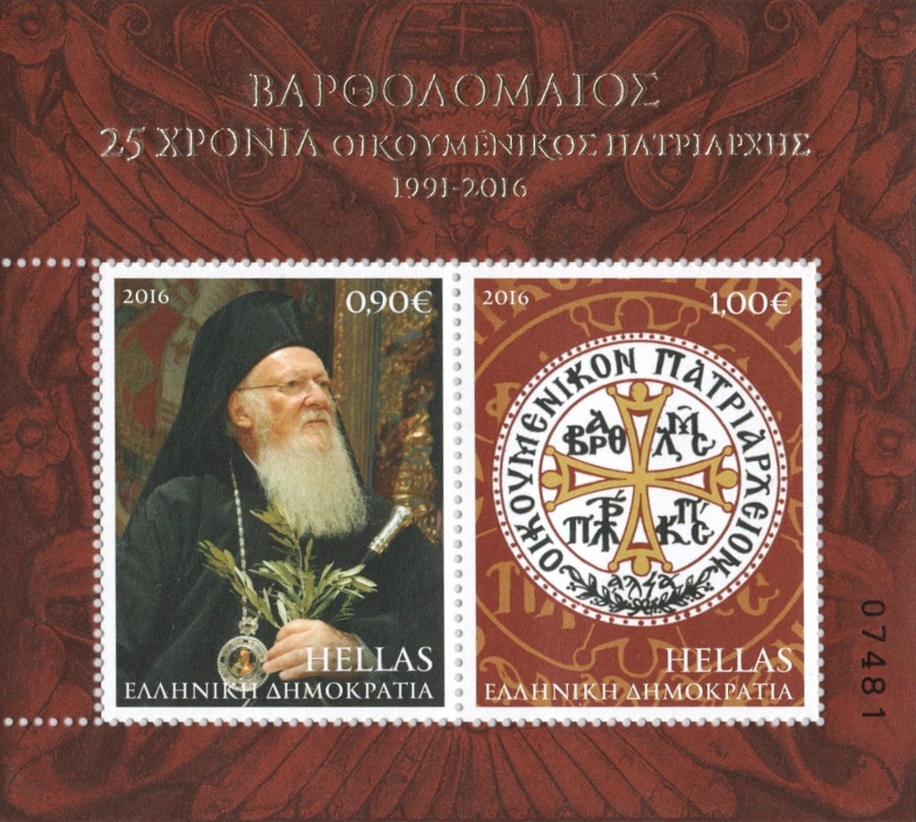 #2745 Greece - Patriarch of Bartholomew I, 25th Anniv. S/S (MNH)