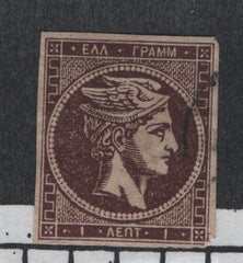 #32 Greece - Hermes (Mercury), Single Stamp w/ Certificate (Used)