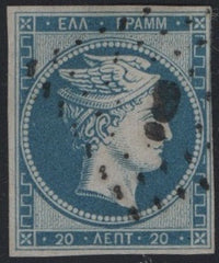 #4a Greece - Hermes (Mercury) in Deep Blue, Bluish w/ Certificate (Used)
