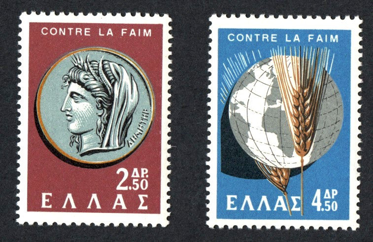 #743-744 Greece - FAO Freedom from Hunger Campaign (MNH)