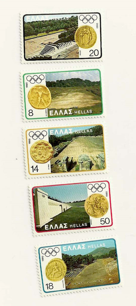 #1362-1366 Greece - 22nd Summer Olympic Games, Moscow (MNH)