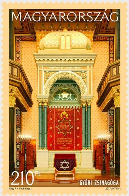 #4445-4446 Hungary - 2017 Synagogues of Hungary V, Set of 2 (MNH)