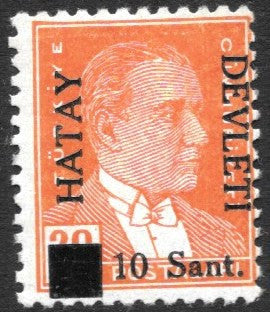 #1 Hatay - Stamps of Turkey, 1931-1938, Surcharged in Black (MNH)