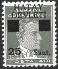 #2 Hatay - Stamps of Turkey, 1931-1938, Surcharged in Black (MNH)