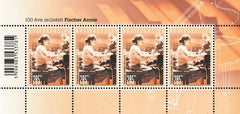 #4308 Hungary - Annie Fischer, Pianist S/S (MNH)