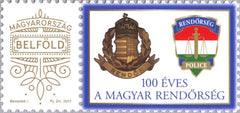 Hungary - 2020 Hungarian Police Force, 100th Anniv., Single (MNH)