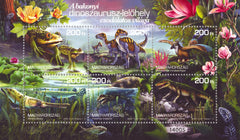 Hungary - 2020 Dinosaurs, Perf. S/S (MNH)