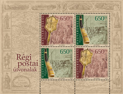Hungary - 2020 Europa: Ancient Postal Routes M/S (MNH)