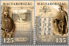 Hungary - 2020 Hungarian Fire Brigade and Fire Services, Set of 2 (MNH)