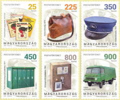 Hungary - 2020 Postal History IV, Set of 6 (MNH)