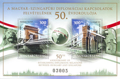Hungary - 2020 Diplomatic Relations: Hungary and Singapore S/S (MNH)