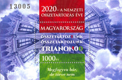 Hungary - 2020 Year of National Cohesion, Perf. S/S (MNH)