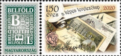 Hungary - 2020 The Picture Postcard, 150th Anniv., Limited Edition, Single (MNH)