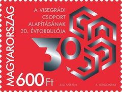 Hungary - 2021 Formation of the Visegrad Group, 30th Anniv., Joint Issue, Single (Pre-Order) (MNH)