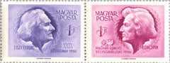 #1169a Hungary - Composers, Pair (MNH)