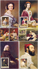 #1820-1826 Hungary - Paintings, Maximum Cards (Used)